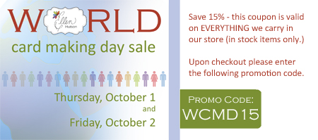 WCMD Web Coupon Small